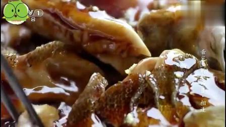 舌尖上的中国: 地道的江南美味西湖醋鱼, 江南正宗风味!