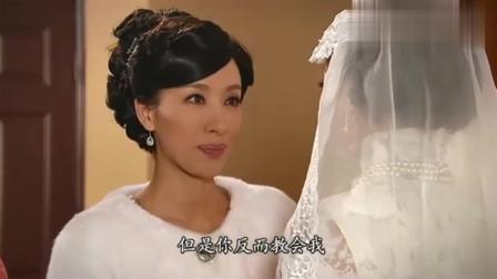 名媛望族: 四姨太没想到, 曾经施舍过的一个服务生, 现在成了自己的儿媳妇