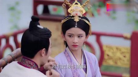 唐离当了皇帝还要被宁静揪耳朵, 妥妥的妻管严没跑了!