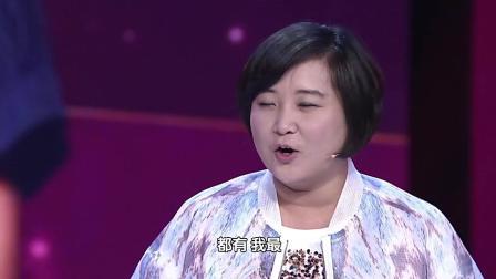 杨澜让贾玲给想减肥朋友们提建议, 贾玲一句话逗乐台下观众