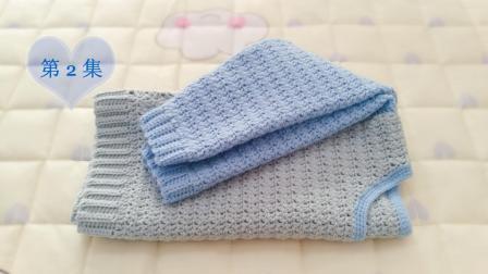 钩针编织宝宝毛衣,手工编织新手视频教程附图解(2)