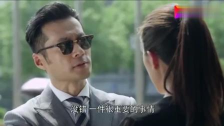 暖男记: 振宇命令方梅加班, 没想却是大购物, 帮她改头换面, 羡慕