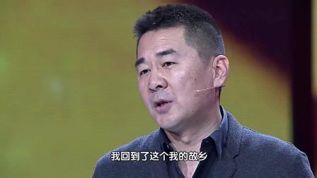 陈建斌人生转角处, 决定考研, 英语考题竟然都是压概率!