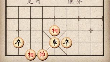 """象棋: 黑方双卒一車围城, 红方仅剩""""双兵一马"""", 此局还有胜算么"""