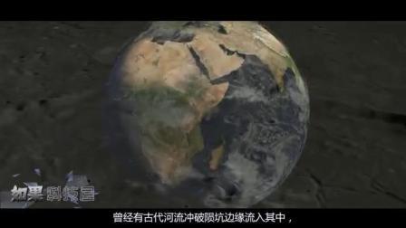 NASA确定2020年火星车着陆点: 直径50公里杰泽罗陨坑