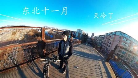 十一月: 东北日常户外视频, 去喝矿泉水!