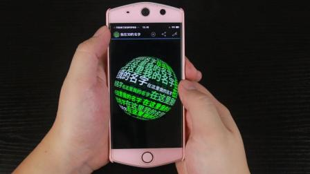 手机背景设置成3D旋转地球, 还能写上名字, 非常好看