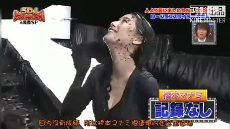 有创意! 国外日本恶搞整蛊恶作剧节目: 可爱美女