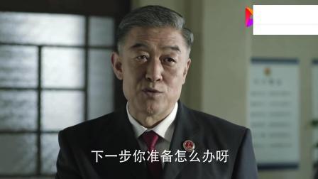 人民的名义: 赵东来与陆亦可是冤家, 见面就斗嘴: 脸就这么大
