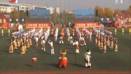 全省第二届少数民族传统体育运动会开幕