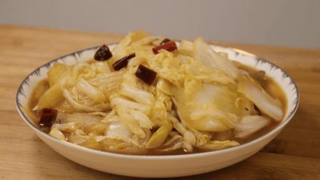 2分钟教你酸辣白菜的正确做法, 酸辣爽口, 上桌连汤都不剩