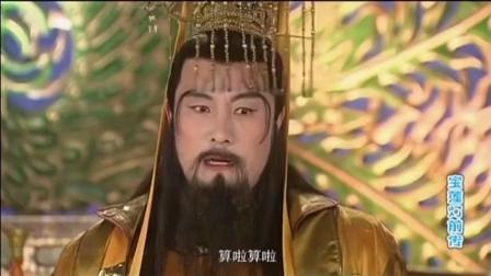 敖广: 陛下, 老龙不服, 玉帝: 你算老几, 你儿子才值几个钱