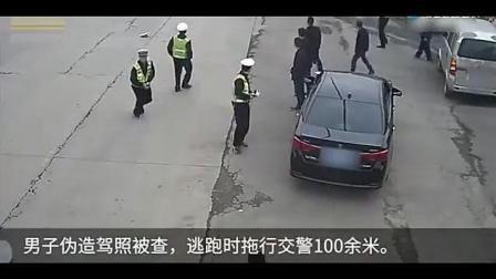 交警路边执法拦车, 监控拍下惊险一幕, 太气人了