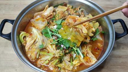 懒人福利超省事的麻辣大烩菜, 做法简单快速, 吃起来美味又开胃