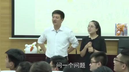 张雪峰老师考研讲座: 你们学校的情侣很勤劳, 大早上就开始