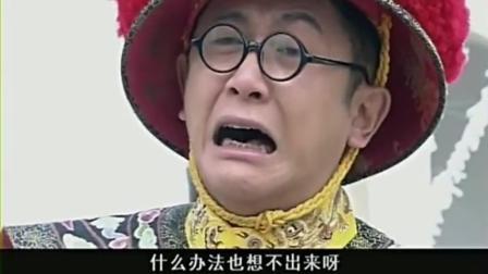 东陵大盗: 孙殿英盗窃清东陵, 毁坏皇陵, 末代皇帝溥仪悲愤交加, 发誓雪恨