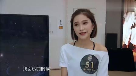 """王思聪""""选秀记"""": """"死亡歌姬""""清唱演员, 校长听完后直接翻牌子"""