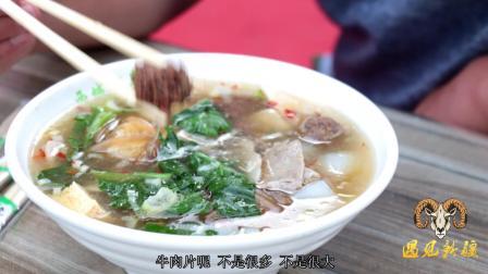 新疆胖纸哥到昌吉小吃街转悠, 20元丸子汤, 为撒这么多粉条