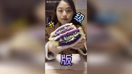 滴 早 早 早 紫薯紫米鸡蛋黄金糕吐司
