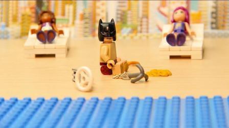 乐高定格动画: 蝙蝠侠得到一个搜索宝贝, 寻找宝藏