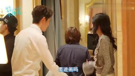 凉生花絮: 天佑姜生秀恩爱, 姜生表示中午吃了洋葱