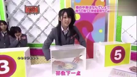就服日本综艺的恐怖箱, 箱中小哥伸舌头比任何动