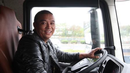 19年驾龄卡车司机喜提解放J7牵引车, 他要奋斗到50岁