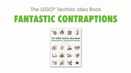 【五十川芳仁】乐高技术创意书作品集合1-奇妙的装置 The LEGO Technic Idea Book