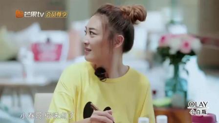 谢娜叫陈小春下楼吃饭, 狂飙粤语, 太逗了!
