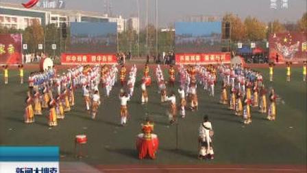江西省第二届少数民族传统体育运动会开幕