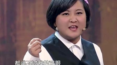 """崔志佳变身""""负心汉""""上线, 玲姐惊现""""必杀技""""引众人大笑!"""