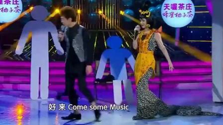 谢娜穿上蛇精服跳舞, 这舞蹈也太魔性了