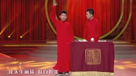 卢鑫唱网红歌曲, 简直辣眼睛, 最后笑的不行了!