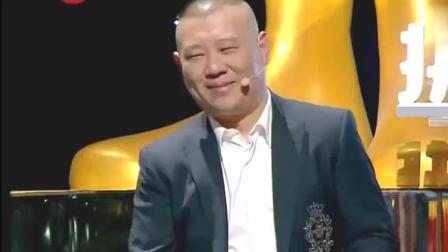 宋晓峰直接喊程野秃哥, 笑惨了! 这称呼也是够奇葩的!