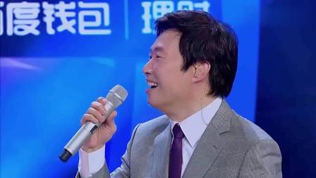 笑到肚子疼! 费玉清与音痴同台演绎《因为爱情》别人学不来