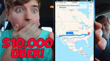 小伙打车3600公里创世界最远打车记录, 油费3万车费得多少钱?
