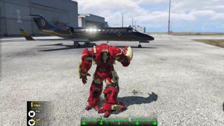 GTA5: 反浩克钢铁侠武器威力测试