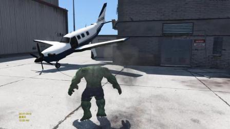 GTA5: 这是绿巨人的玩具飞机吗?