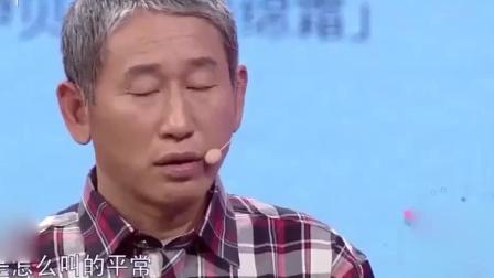 """60多岁的老头太爱妻子 现场喊她""""亲爱的乖乖"""" 涂磊都害羞了!"""