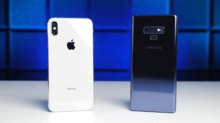 巅峰对决, iPhoneXS MAX大战三星Note9, 谁才是真正的旗舰机皇?