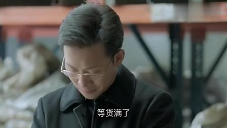 《鸡毛飞上天》陈江河霸气回击: 我再缺钱也不会和你再合作