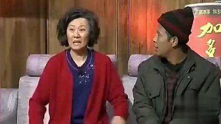 宋小宝经典小品, 上相亲节目, 不料遇到竞争对手, 赵本山乐坏了