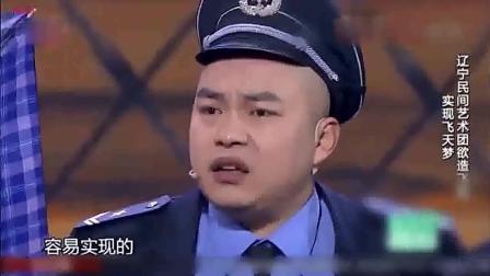 宋晓峰、程野、杨树林小品《我要飞》, 仨活宝戏