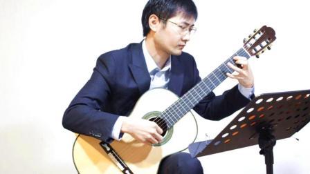 古典吉他《卡尔卡西》50首难度渐进曲第七首示范演奏, 练习曲50-7