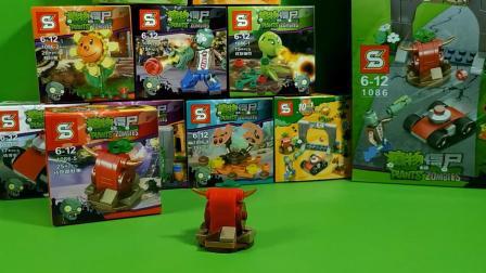 植物大战僵尸乐高拼装玩具视频, 动手拼装稀有度为4的钻地荔枝果
