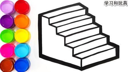 儿童画画简笔画台阶和各种冷饮涂色