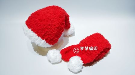 梦梦手工编织【第121期】棒针宝宝圣诞帽子花样