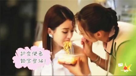 《你和我的倾城时光》曝搞笑花絮, 全剧组只有一个关键词: 能吃!