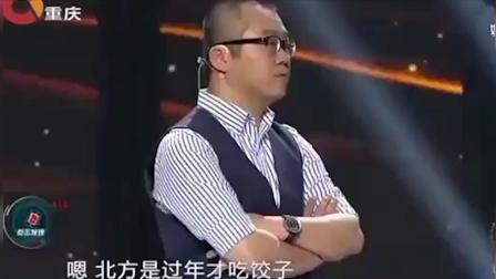"""""""24岁""""富家女上场自报家底! """"涂磊""""当场惊呆, 真是厉害了!"""