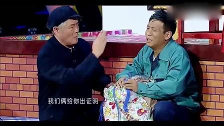 宋小宝和赵本山出演的有钱了, 句句是笑点, 笑翻观众!
